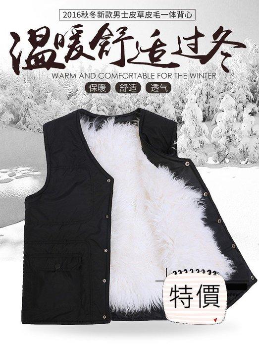 東大門平價鋪   中老年皮毛一體羊皮毛馬甲,男真皮馬甲背心,加厚保暖棉坎肩 產品保暖強力,真皮製造,防風寒。