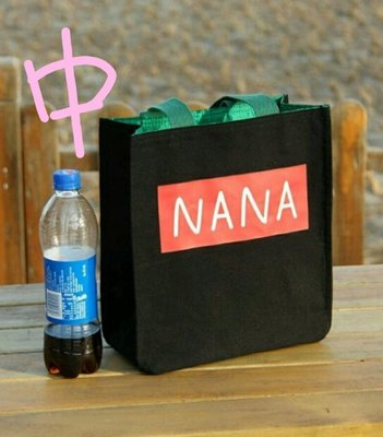 ღ~{ 現貨 }~ ღ NANA中款 雙層優質帆布手提袋 購物包 托特包 便當袋