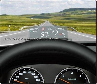 終於上市!※台北快車※BMW 原廠 Head-Up Screen HUS/ HUD 套件, 適用大部份E/ F車款