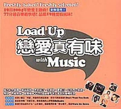 【出清價】戀愛真有味 Load Up With Music---82876620462