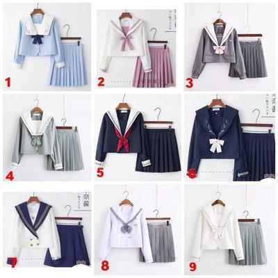❤️日本水手服❤️ 品質超好 非表演材質 jk水手服 學生妹必備