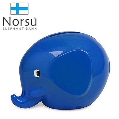 日本進口 北歐雜貨 芬蘭製 Norsu 大象造型 存錢桶S-深藍