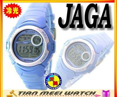 【全新原廠公司貨】【天美鐘錶店家直營】【下殺↘超低價有保固】JAGA-冷光電子錶-M876-2AA