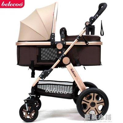 嬰兒推車高景觀可坐可躺折疊兒童手推車輕...