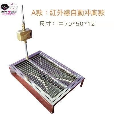 PB201875- 紅外線自動可冲洗狗厠所.大号:90 cm x 60cm x 12cm H
