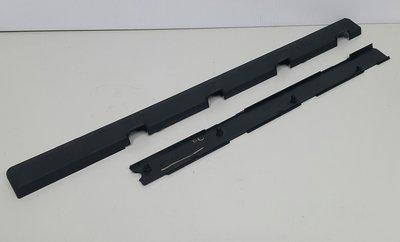 W201 M102 考耳線組蓋 考爾 點火放大器 點火線圈 高壓線圈 (上蓋+下蓋) 1021591140/1240
