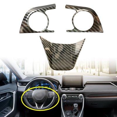 方向盤貼片 Carbon Look 亮黑碳纖紋 ABS卡夢For 18-19 Corolla RAV4 防刮蓋