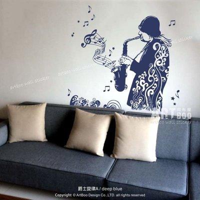 阿布屋壁貼》爵士旋律A-M ‧壁貼 JAZZ MUSIC 音樂 lounge bar 裝飾佈置 五線譜 音符 免運.