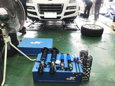 JK Racing 道路運動版避震器 LUXGEN U7 專用 可調式避震器