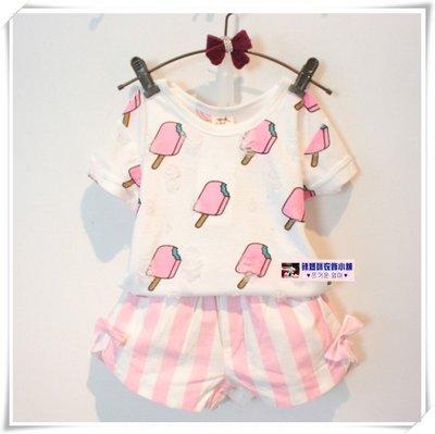 •*~ 辣媽咪衣飾小舖 ~*•❤童裝系列❤N820423韓版時尚休閒破洞冰棒短袖T恤+條紋短褲二件套裝