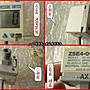 【工業配件】壓力開關SMC ZSE4-01-25 液晶高精度數字真空開關 可調整真空值