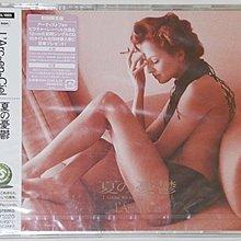 『全新 初回限定盤』L'Arc~en~Ciel 夏の憂鬱 彩虹樂團 非GLAY 非T-SHIRT 毛巾 藍光 護腕