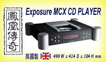 MCX Compact Disc Player Features 4 separate DAC boards wit