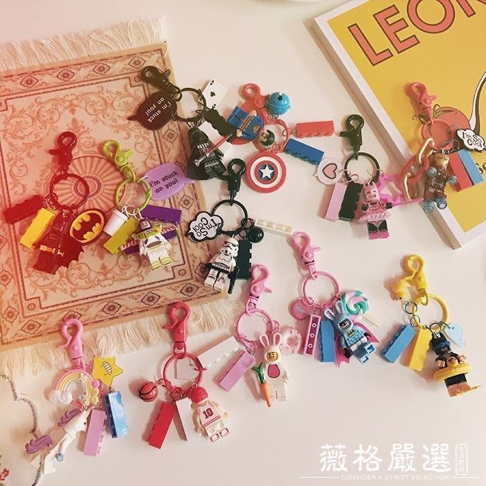 背包鑰匙掛件~可愛巴斯光年兔子鑰匙扣創意公仔玩偶背包小掛件積木卡通包包掛飾-