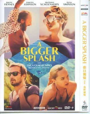 【販售愛情】《假日驚情 A Bigger Splash》2015 義大利電影 威尼斯獲獎 金馬影展片