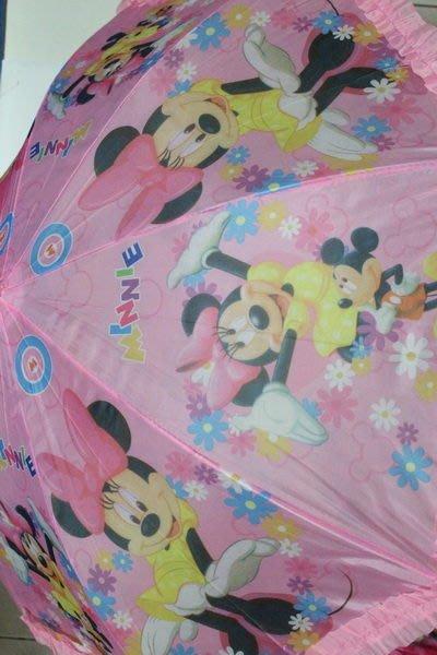 天使熊小鋪~日本帶回迪士尼米妮遮陽傘 公主風洋傘 可愛滾花邊雨傘 原價650~