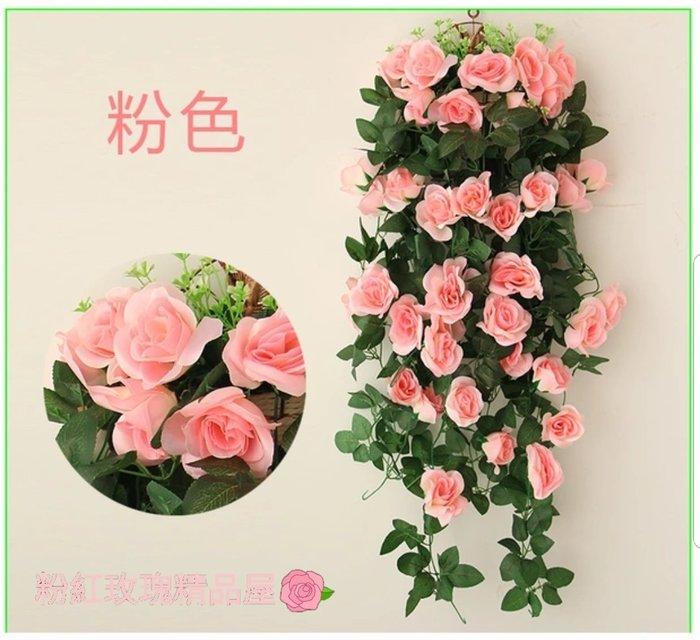 粉紅玫瑰精品屋~仿真玫瑰藤蔓花藤吊籃裝飾花~