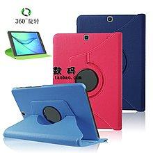 三星 Galaxy  Tab S2 9.7吋 T810/T813/T815  平板皮套外殼 旋轉保護殼 【桃子雜貨鋪】