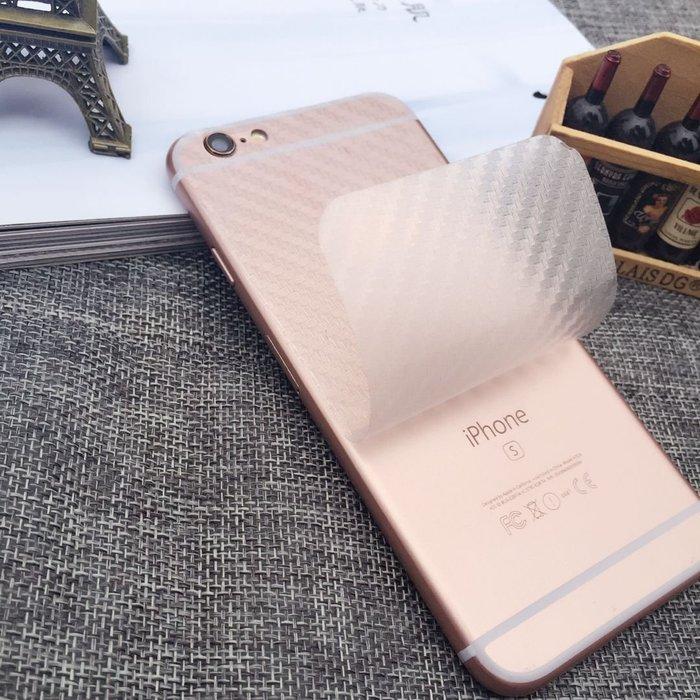 【手機寶藏點】iPhone系列 碳纖維背膜 iPhone6 iPhone6P