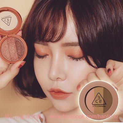 【韓Lin連線代購】韓國 3CE - 溫暖磚紅心情食譜 三色眼影 3.5g
