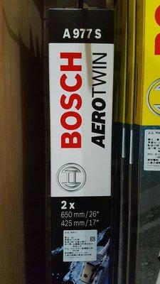 『油夠便宜』Bosch 977s 福特Focus 專用軟骨雨刷[17吋+26吋].