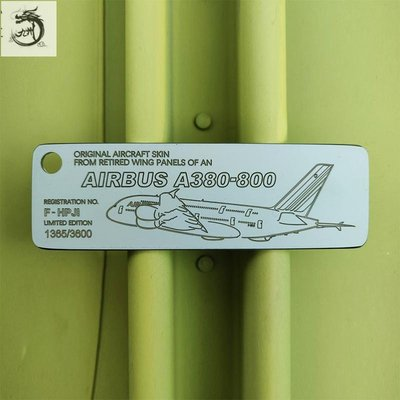 九州動漫 Airlinertags 法國航空380 空客飛機蒙皮紀念飛行章鑰匙扣行李牌
