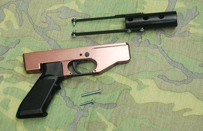 【藍色小鋪-便宜賣您/免運費】UD102槍系下槍身(鈦色)塑料護手組,SP100可用