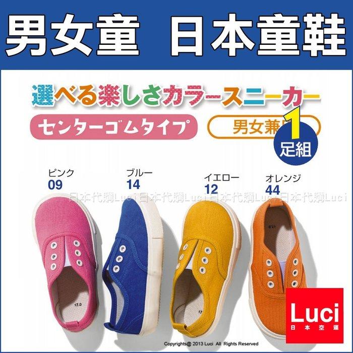 馬卡龍色 日本童鞋 兒童 幼兒園 室內鞋 幼稚園 包鞋 24897 帆布鞋/休閒鞋/平底鞋 LUCI日本代購