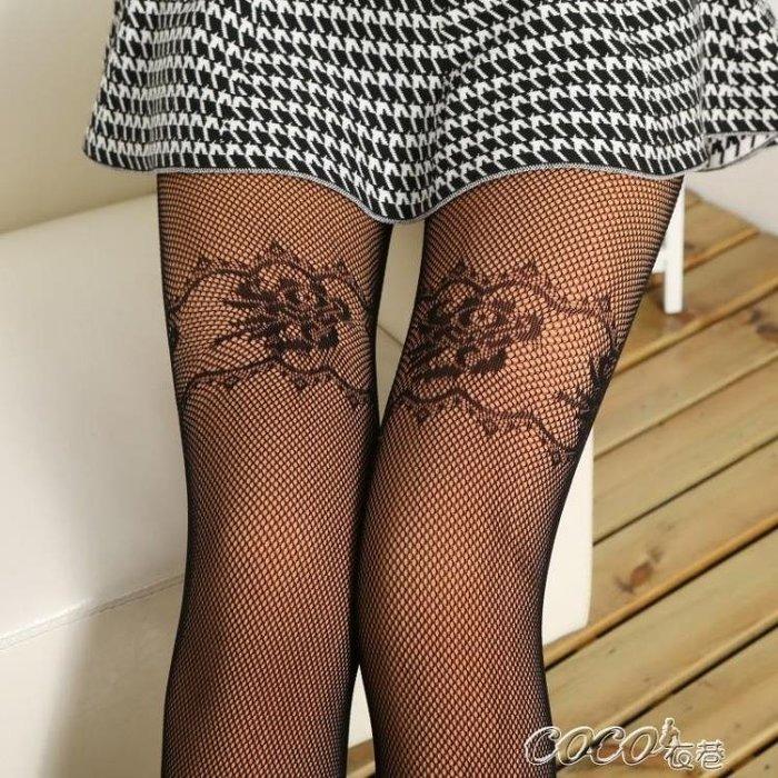 絲襪 秋冬爆款加絨網襪假透肉打底褲女 加厚保暖無縫九分踩腳一體褲襪