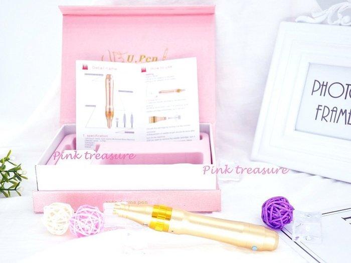 【Pink treasure】 LED奈米晶片儀 水光精華導入