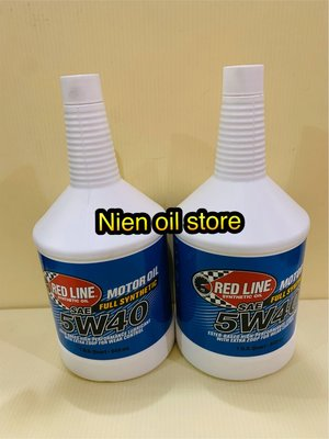 【Nien oil store】RED LINE 紅線機油 5W40 美國  酯類全合成油 平行輸入
