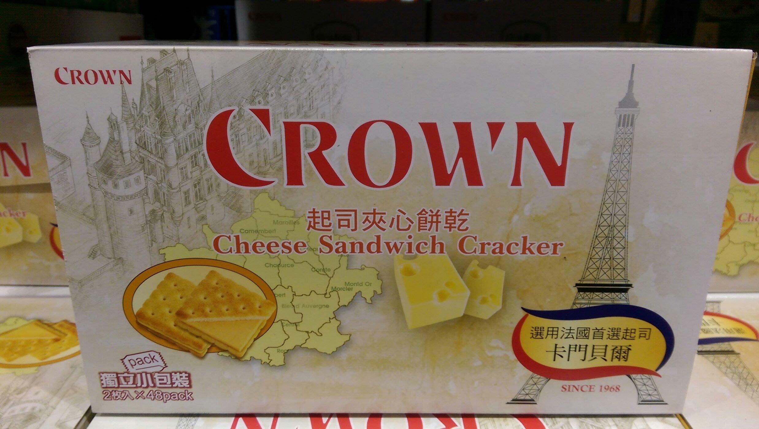 好市多COSTCO 代購~ CROWN 起司夾心餅乾 48包入(750公克)