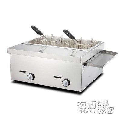 艾拓油炸鍋商用煤氣炸爐商用燃氣多功能煮面爐液化氣關東煮機器
