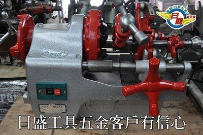 (日盛工具五金)外匯中古車牙機日本原裝REX2吋新型車牙機心動破盤價只要31000元