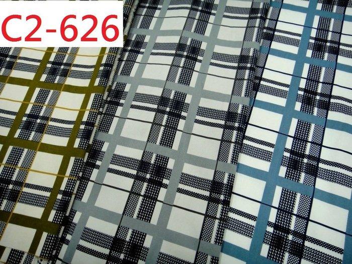 (特價10呎250元) 布料批發 零售 【CANDY的家2館】精選布料 C2-626 台灣大鐘純棉印花格襯衫洋裝料