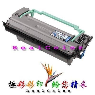 極彩 EPSON Epl-6200L EPL6200 6200 M1200 6200L 環保感光滾筒組 S051099
