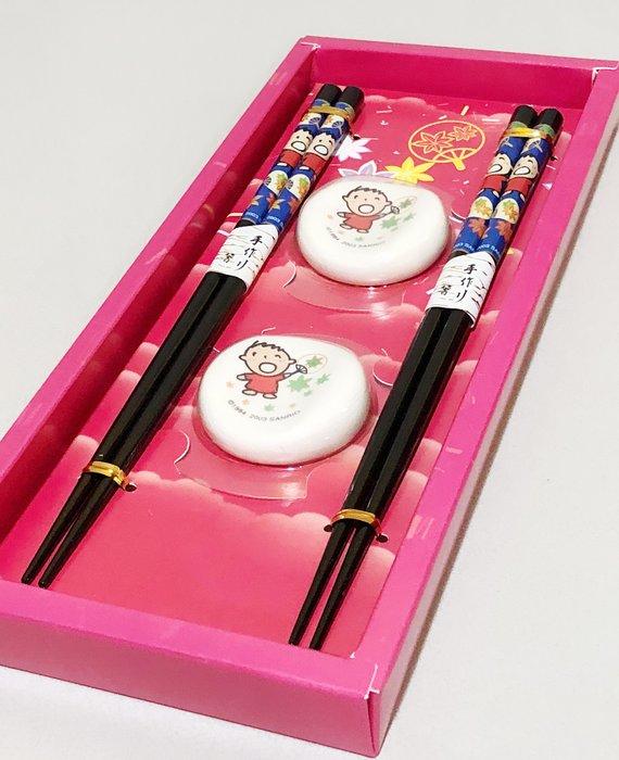 三麗鷗TABO筷子組(不拆售)