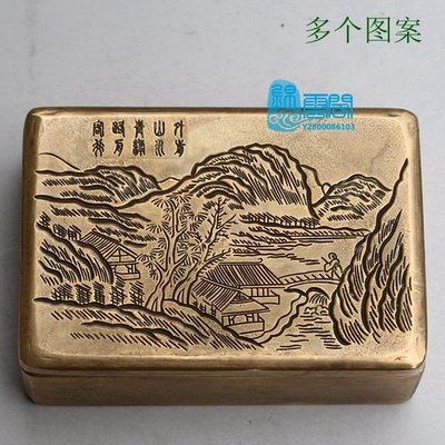 【錦雲閣】文房四寶仿古書法全新老銅墨盒長方形墨匣 純銅仿古黃銅墨盒