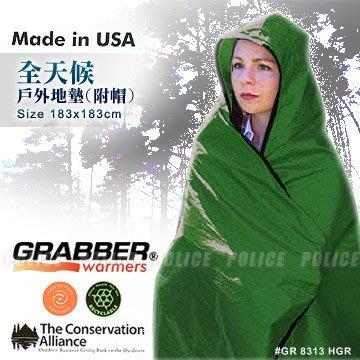 【EMS軍】Grabber Space Hooded All Weather Blanket戶外求生毯(含帽)