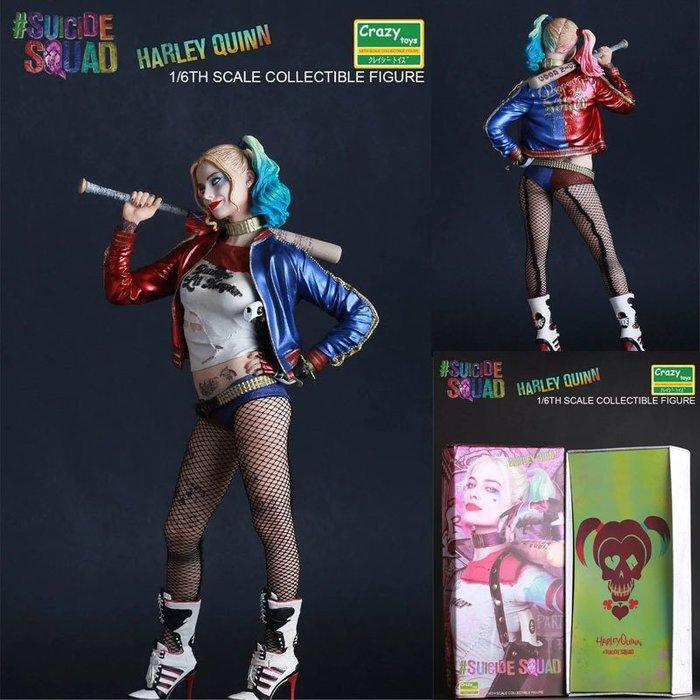 【南部總代理】CRAZY TOYS 1/6 自殺突擊隊 小丑女 哈利奎茵 12吋人偶雕像 搭配HT人偶 無違和 港版