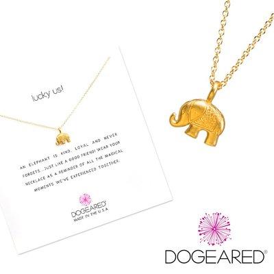 Dogeared 快樂大象項鍊 泰國大象項鍊 Happy Elephant 好運健康 金色許願項鍊
