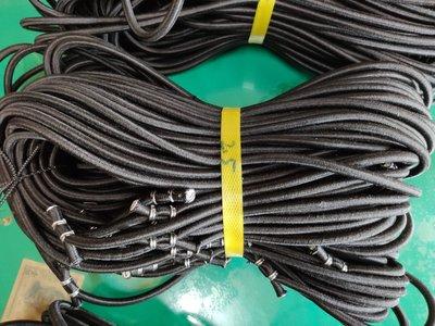 2.5尺  貨車 帆布繩  彈性繩  綁貨帶 帆布彈力繩