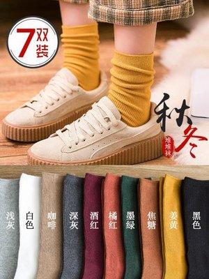 襪子女中筒襪韓國堆堆襪女夏 季黑色純棉長筒韓版學院風日系長襪