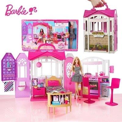 新風小鋪-Barbie芭比娃娃套裝大禮盒 別墅 城堡 女孩公主夢幻衣櫥玩具X4833
