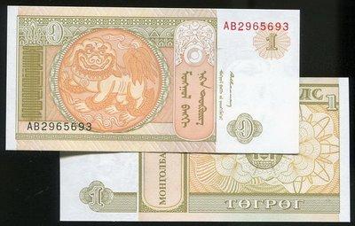 Mongolia (蒙古紙幣), P52 , 1-TUG. , ND(1993) , 品相全新UNC