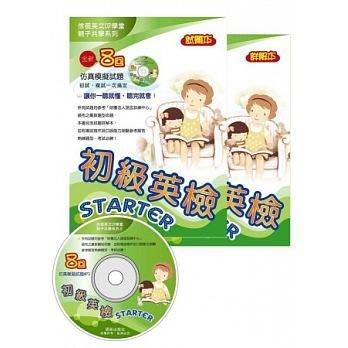 *小貝比的家*初級英檢STARTER(附mp3光碟+詳解本)