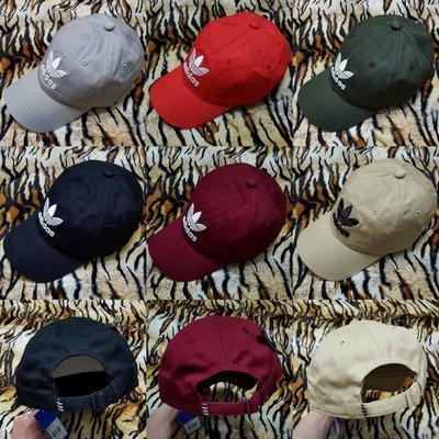 Adidas Originals  運動帽 老帽 棒球帽 BK7277 黑/白/酒紅/灰/軍綠 保證 全新 正品