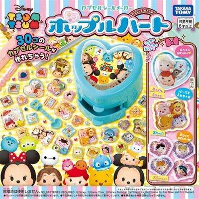 【阿LIN】14266A  Disney 迪士尼TSUMTSUM 夢幻貼紙機 TAKARA TOMY