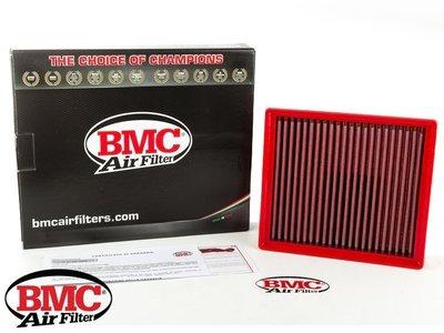 [御成國際] BMC 高流量空濾 濾芯 BMW F20 F22 118i 118d 120i 120d 220i