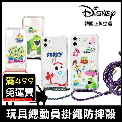 迪士尼 玩具總動員 iPhone 12 Pro Max/Mini 斜背防摔保護殼 四角防摔殼 透明殼 掛脖 掛繩 側背